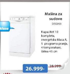 Sudomašina DSG051
