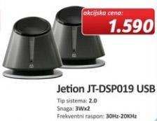 Zvučnici Jetion JT-DSP019 USB