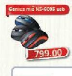Miš NS-6005