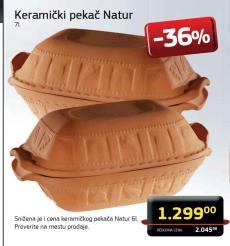 Keramički pekač Natur 7l