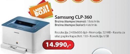 Štampač CLP-360