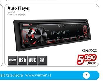 Auto Player KMM-257