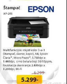 Štampač multifunkcijski Expression Home wireless inkjet XP-205