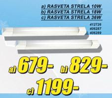 Rasveta Strela 18w