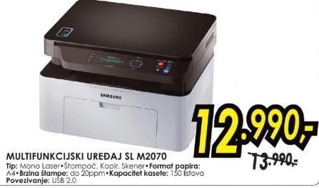 Multifunkcionalni uređaj Sl M2070