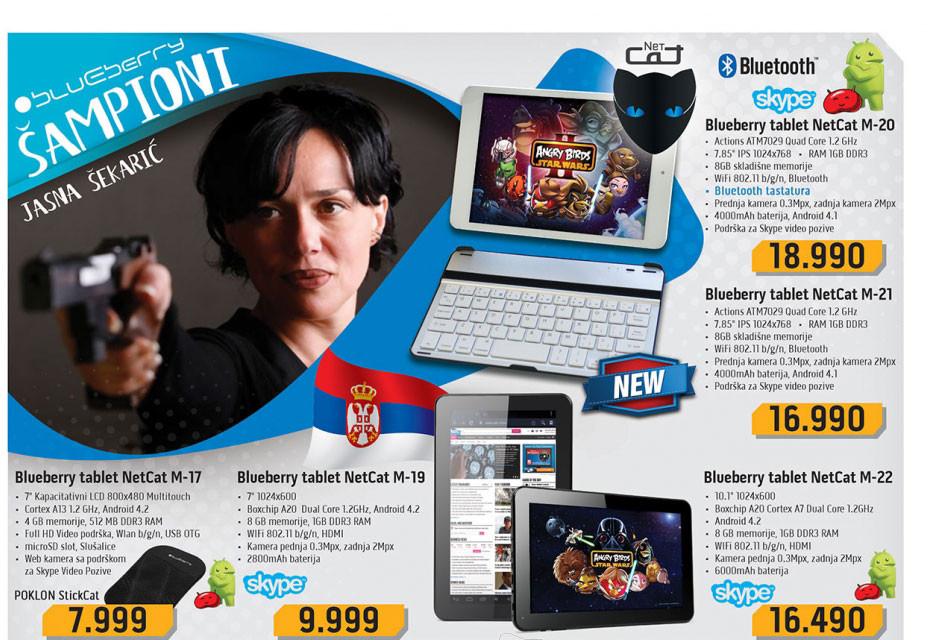 Tablet NETCAT-M22