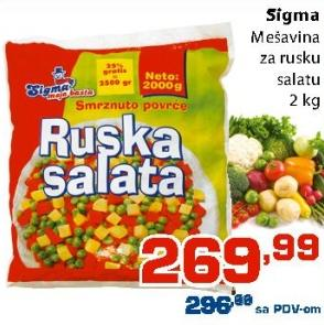 Smrznuto povrće ruska salata