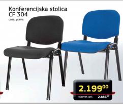 Konferencijska stolica  CF304