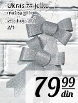 Novogodišnji ukras mašna
