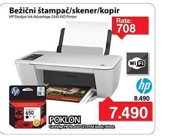 Štampač DeskJet Ink Advantage 2545