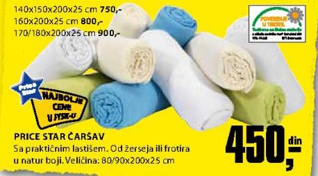Čarsav Price Star 140/150x200x25 cm
