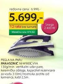 Pegla NI-W900C VXA