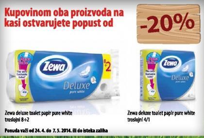 Kupovinom oba proizvoda