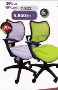 Radna stolica Suzanne