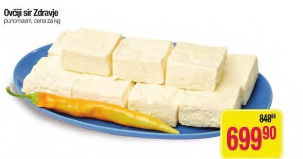 Ovčiji sir kriška