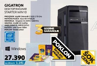 Desktop računar Starter POS Win10