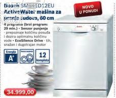 Mašina za sudove SMS41D12EU