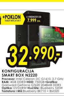 Desktop računar Smart Box konfiguracija N2220