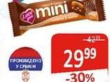 Čokoladica Mini karamel i kikiriki