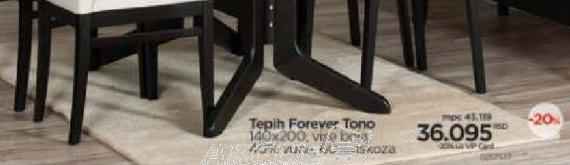 Tepih Forever Tono
