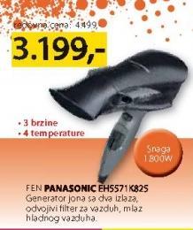 Fen EH5571K825