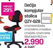 Dečija kompjuter stolica QZY-G2B