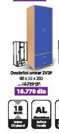 Ormar 2V2F