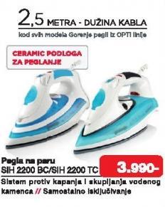 Pegla Sih 2200 Bc