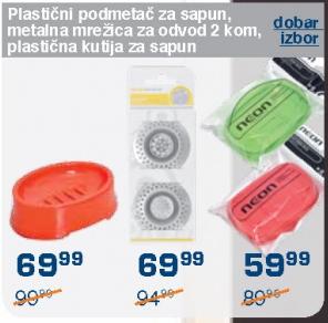 Plastična kutija za sapun