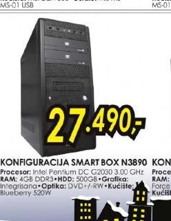 Konfiguracija Smart Box N3890