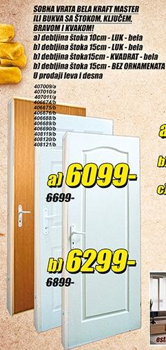 Sobna vrata Kraft Master štok 15cm