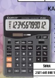 Kalkulator CS-882