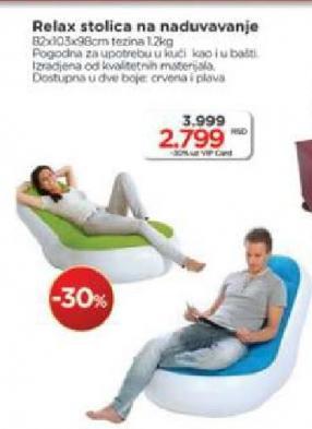 Stolica Relax na naduvavanje
