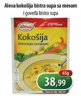 Supa goveđa