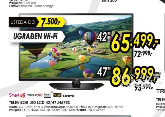 Televizor LED 47LN575S