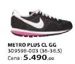 Patike Metro plus CL GG