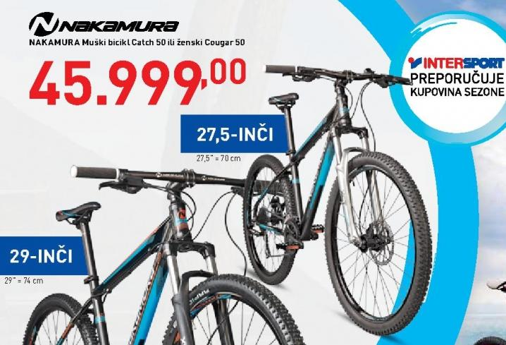 Biciklo Cougar 50