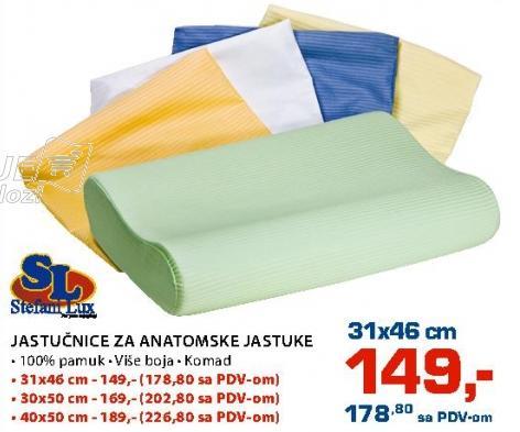 Jastučnica za anatomski jastuk 40x50 Stefani Lux