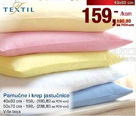 Jastučnica 40x60cm Textil
