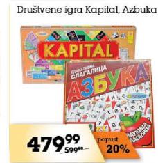 Društvena igar ''Kapital''