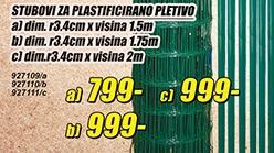 Stubovi za plastificirano pletivo 1.5m