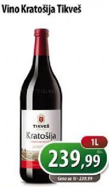 Crno vino Kratošija