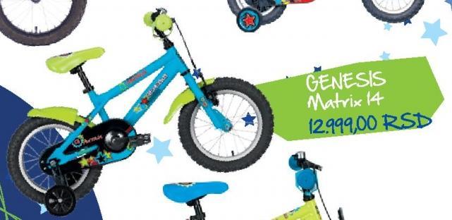Dečije biciklo Genesis Matrix 14