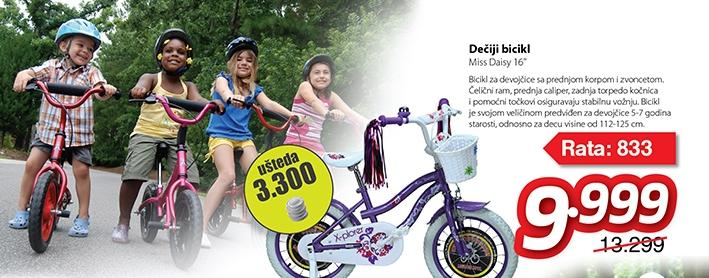 "Dečiji bicikl Miss Daisy 16"""