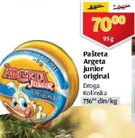 Pašteta pileća junior