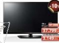 LED TV 32LS53450