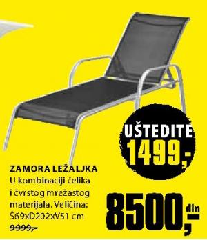 Ležaljka Zamora