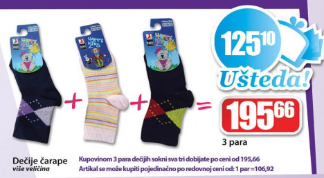 Dečije čarape 1+1+1