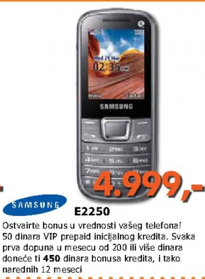 Mobilni Telefon E2250