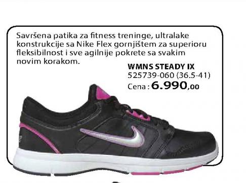 Patike WMNS Steady IX